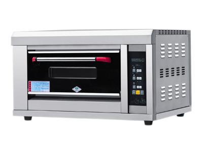 Gas Baking Oven ARFC10H